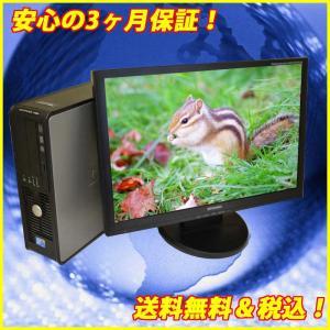 中古デスクトップパソコン|メモリー:8GB|DELL Optiplex 780 マルチ|HDD:250GB|20インチワイド液晶セット|Windows7|KingSoft Office