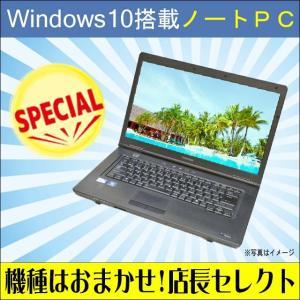 機種はおまかせ! 店長セレクト Windows10搭載中古ノート | 今回は東芝 dynabook シリーズ | Celeron メモリ:4GB HDD:250GB|marblepc