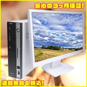 中古デスクトップパソコン|Windows7|FUJITSU ESPRIMO-D750/A コア i5 3.2GHz|大画面22インチワイド液晶セット|DVDスーパーマルチ|KingSoft Office付き