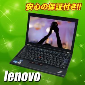 中古パソコン Windows7-Pro 新品SSD搭載 | lenovo ThinkPad X220 ノートパソコン | コアi5:2.50GHz メモリ:4GB 新品SSD:128GB【送料無料】