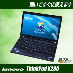 中古パソコン lenovo ThinkPad X230 OS選択可 Windows10orWindows7 新品SSD320GBに換装済み  無線LAN内蔵 モバイルPC|marblepc