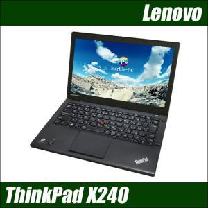 中古ノートパソコン Lenovo ThinkPad X240 Windows7 Core i5 4300U 1.90GHz メモリ:4GB HDD:500GB USB3.0対応 無線LAN内蔵 送料無料|marblepc