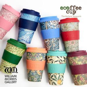 エコの観点から自然に優しい素材や生産工程で作られた繰り返し使える新しいタイプのコーヒーカップ「eco...