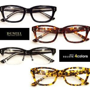 度付きメガネ/スクエア/眼鏡/全4色|marcarrows