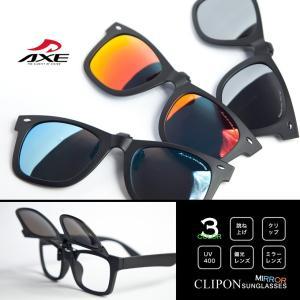 跳ね上げクリップサングラス/ミラーサングラス/偏光レンズ|marcarrows