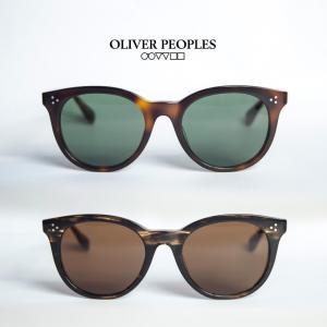 OLIVER PEOPLES オリバーピープルズ BARNSDALL ボストンサングラス メンズ レディース|marcarrows