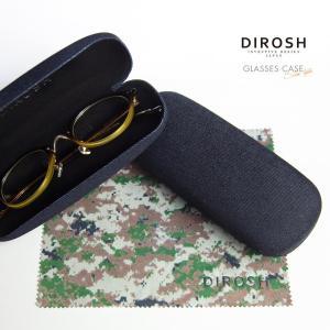 メガネケース デニム ハードケース スリムタイプ 眼鏡収納 おしゃれ|marcarrows