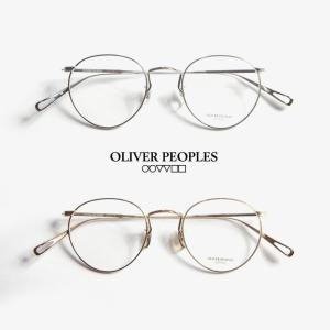 OLIVER PEOPLES オリバーピープルズ WHITFORD ボストンチタンフレーム メガネ 度入り 伊達 marcarrows