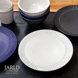 「JARLD(ジャールド)」から、茨城県笠間市の伝統工芸を駆使した笠間焼しのぎ皿をご紹介。  ◆実寸...