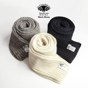 期間限定セール BLACK SHEEP ブラックシープ ローゲージマフラー ウール リブ編み メンズ レディース marcarrows