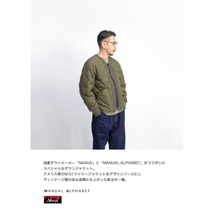 マニュアルアルファベット ナンガ MANUAL ALPHABET NANGA ダウンジャケット ノーカラー 日本製 メンズ|marcarrows|02