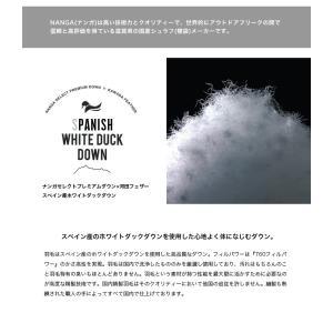 マニュアルアルファベット ナンガ MANUAL ALPHABET NANGA ダウンジャケット ノーカラー 日本製 メンズ|marcarrows|06