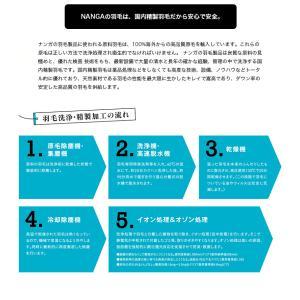 マニュアルアルファベット ナンガ MANUAL ALPHABET NANGA ダウンジャケット ノーカラー 日本製 メンズ|marcarrows|07