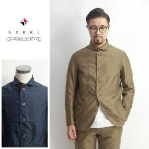 期間限定セール フレンチワークジャケット カバーオール セットアップ 日本製 メンズ|marcarrows