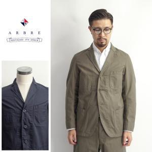3B ワークジャケット セットアップ 日本製 メンズ|marcarrows