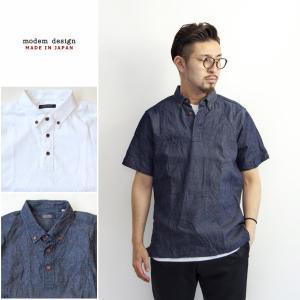 セール プルオーバーデニムシャツ 綿麻 半袖 日本製 セットアップ メンズ|marcarrows