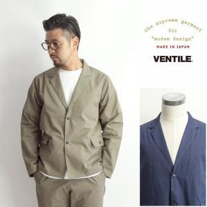 ワークジャケット セットアップ ベンタイル 日本製 メンズ|marcarrows