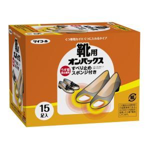 オンパックス 靴用 カイロ 15足入 【日本製/持続時間約5時間】|march-shop