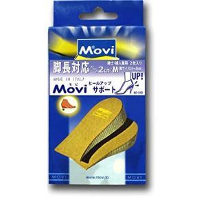 MOVI ヒールアップサポート 2cm L|march-shop