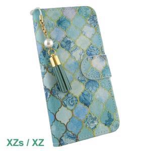 XPERIA XZs / XZ ケース 手帳型 ( 5.2 inch ) 緑の鳥 絵柄 / チャーム な タッセル ストラップ付き / シルク 感触の上質 PU レザー 製 / スリム・薄型 / 2 層 の|march-shop