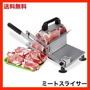 ●商品名● ミートスライサー 家庭用 業務用 冷凍肉 手動 肉切り機 スライス 肉 ハム  ●商品紹...