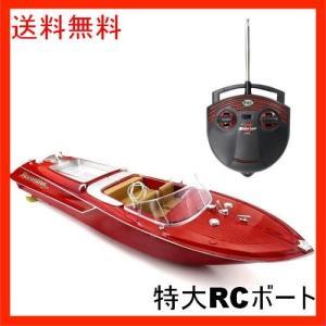 RCボート ラジコンボート 46cm 特大ボート