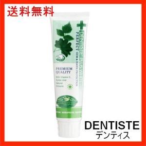 ●商品名● デンティス エチケット ハミガキ粉 オーラルケア デンタルケア 歯磨き粉 160g  ●...