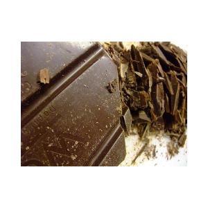 カカオ62% アフリカ、エクアドル、ベネズエラ産のカカオ豆のブレンド 原材料:カカオ、カカオバター、...