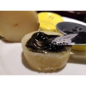 フランス産 Caviar Butter キャビアバター 50g