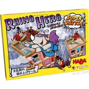 「キャプテン・リノ スーパーバトル」HABA社 ドイツ バランスゲーム 戦略 感覚