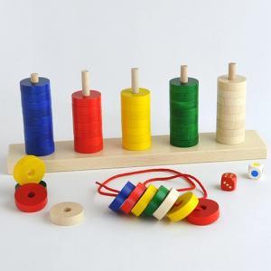 「プラステン」木のおもちゃ 知育玩具