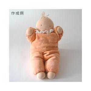 手作り人形 ぽあぽあマリヤ(キット)