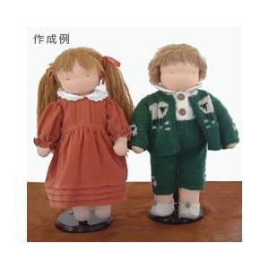 シュタイナーの思想の基にうまれた着せかえ人形です。キットには作り方が含まれていないので、「ウォルドル...