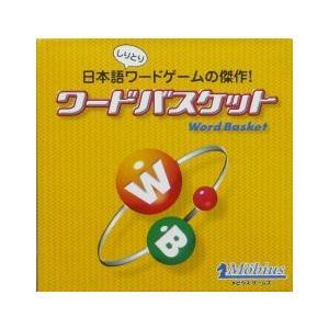 「しりとり」がカードゲーム に生まれ変わりました。 場に出たカードで始まり、手札のカードで終わる言葉...