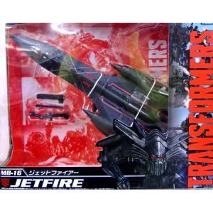 【新品】トランスフォーマー MB-16 ジェットファイアー marchenshop