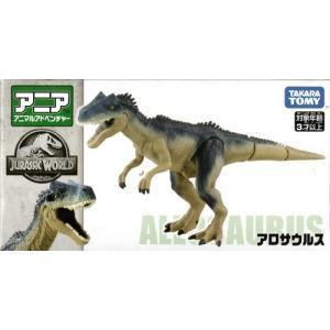 アニア ジュラシック・ワールド アロサウルス|marchenshop