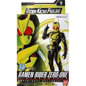 全身約16カ所可動で展開するライダーキックスフィギュアシリーズから仮面ライダーゼロワンのキャラクター...