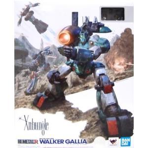 【新品】HI-METAL R 戦闘メカ ザブングル ウォーカーギャリア