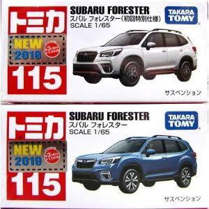 トミカ No.115 スバル フォレスター(初回特別仕様) &トミカ No.115 スバル フォレス...