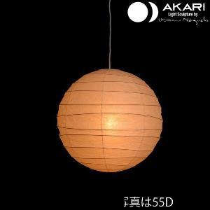 イサムノグチ 照明 ペンダントシェード ペンダントライト AKARI アカリ 照明器具 天井 おしゃれ 和風 和紙 100D|margherita