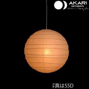 イサムノグチ 照明 ペンダントライト AKARI アカリ 照明器具 天井 おしゃれ 和風 和紙 100D-CO30 コード 300cm|margherita