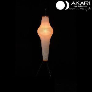 イサムノグチ 照明 スタンドライト AKARI アカリ 間接照明 おしゃれ 和風 和紙 14A|margherita