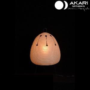 イサムノグチ 照明 スタンドライト AKARI アカリ 間接照明 おしゃれ 和風 和紙 1AD|margherita