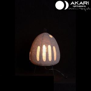 イサムノグチ 照明 スタンドライト AKARI アカリ 間接照明 おしゃれ 和風 和紙 シェードのみ 1AG|margherita