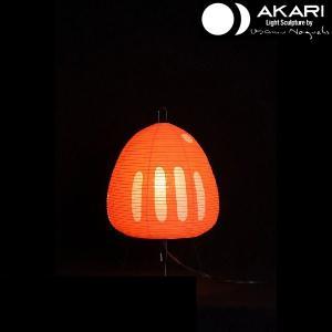 イサムノグチ 照明 スタンドライト AKARI アカリ 間接照明 おしゃれ 和風 和紙 1AT|margherita