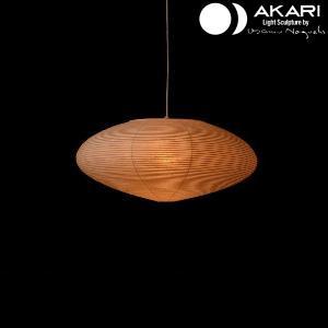イサムノグチ 照明 ペンダントシェード ペンダントライト AKARI アカリ 照明器具 天井 おしゃれ 和風 和紙 21A|margherita