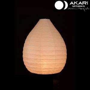 イサムノグチ 照明 スタンドライト AKARI アカリ 間接照明 おしゃれ 和風 和紙 取り替え用シェード 23N ※シェードのみ|margherita