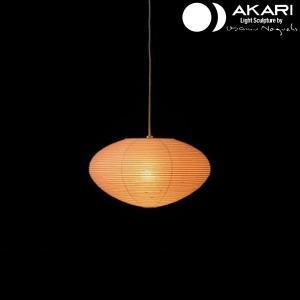 イサムノグチ 照明 ペンダントライト AKARI アカリ 照明器具 天井 おしゃれ 和風 和紙 26A-CO30 コード 300cm|margherita
