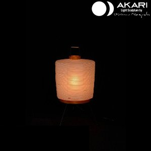 イサムノグチ 照明 スタンドライト AKARI アカリ 間接照明 おしゃれ 和風 和紙 2A|margherita