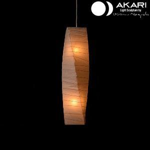 イサムノグチ 照明 ペンダントシェード ペンダントライト AKARI アカリ 照明器具 天井 おしゃれ 和風 和紙 30N|margherita